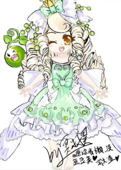 奥比岛涂鸦秀:豌豆公主