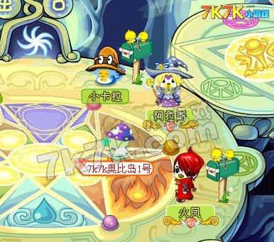 初级魔法使认证 奥比岛11月5日攻略