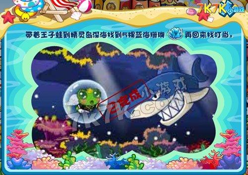 奥比岛幻兔童话精灵装图片