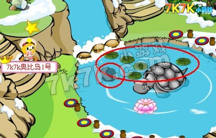 奥比岛变异动物失窃事件攻略(3)