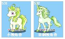 洛克独角兽技能表_洛克王国小独角兽练级攻略_7k7k洛克王国