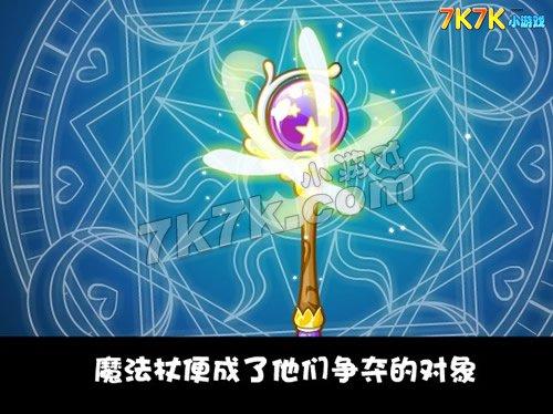 奥比岛环球明星新服装      奥比岛魔幻花花系列十字绣家族新