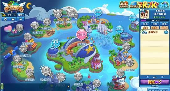 五月新版本前奏:全新的美食世界地图