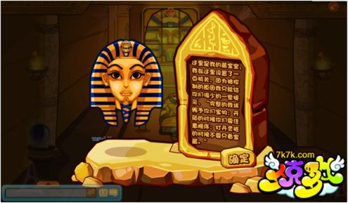多克多比金字塔副本攻略小游戏技巧
