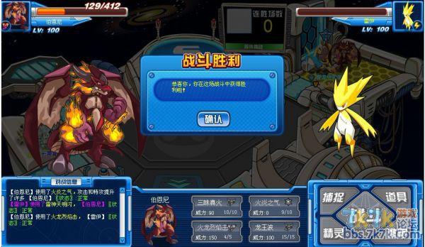 火龙3.jpg