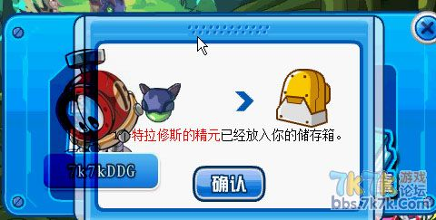 QQ截图20120421035750.jpg