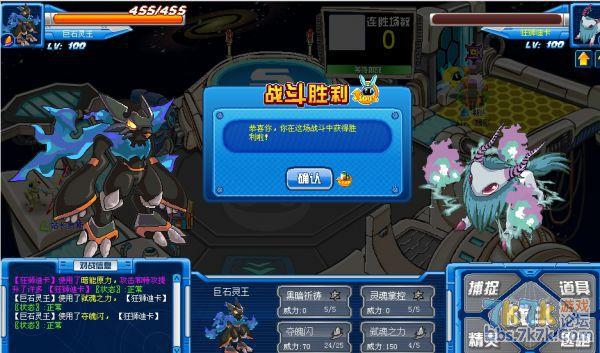 搜狗浏览器截图(3).jpg
